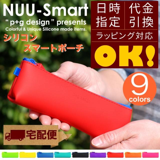 【宅配便専用商品】NUU Smart ヌウスマート ペン...