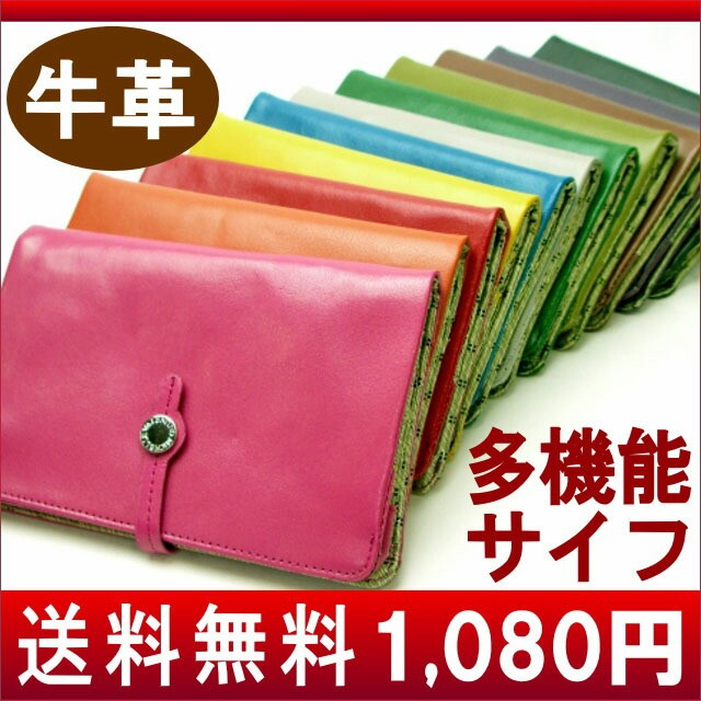 財布 長財布 レディース 送料無料 2つ折り カード...