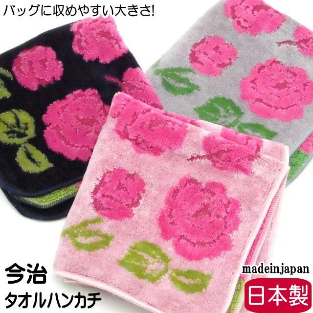 バラ柄 ミニタオル ハンカチ 【ローズプリント】 ...
