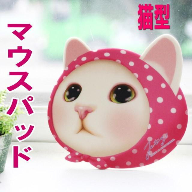 マウスパッド 猫の顔型 ピンク ねこ雑貨  通販...