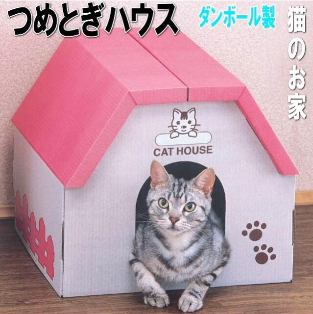 つめとぎBOX ハウス ペット用品 猫 つめとぎ お手...