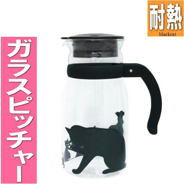 ピッチャー ガラス 耐熱 お茶入れ 麦茶ポット 冷...