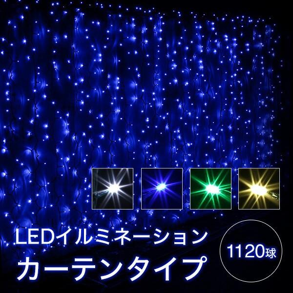 クリスマス イルミネーション カーテン 氷柱 【ゴ...
