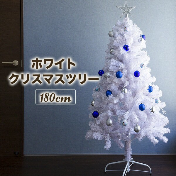 【送料無料】クリスマスツリー 180cm ヌードツリ...