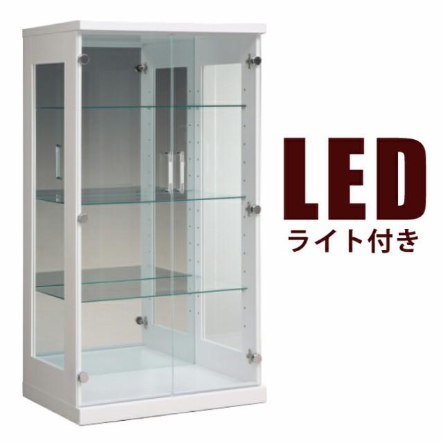 LEDダウンライト付き 幅70cm×高さ130cm  コレク...