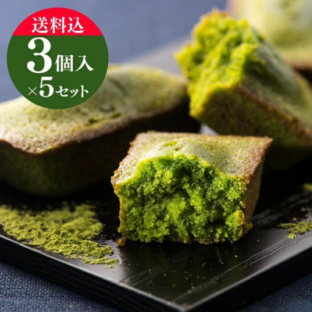 送料無料 濃厚抹茶フィナンシェ 茶蘇3ヶ入×5袋...