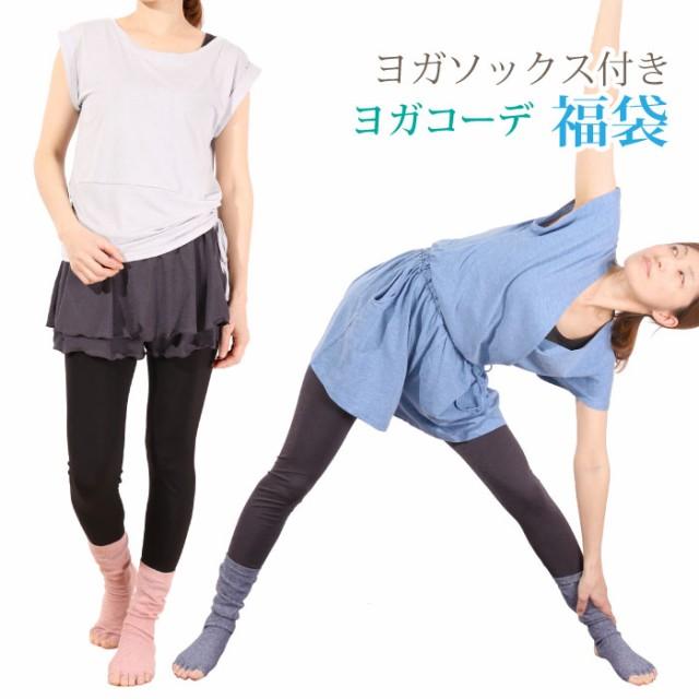 【送料無料 ゆうパケット】夏の福袋 2018 レディ...