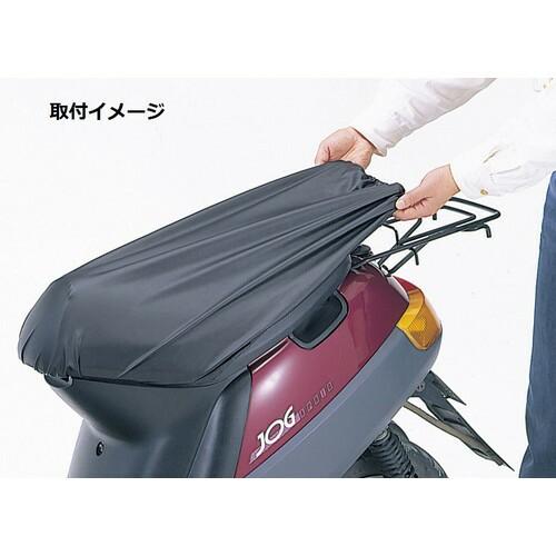 シートカバー SCN-2800 のびの〜びサドルカバー ...