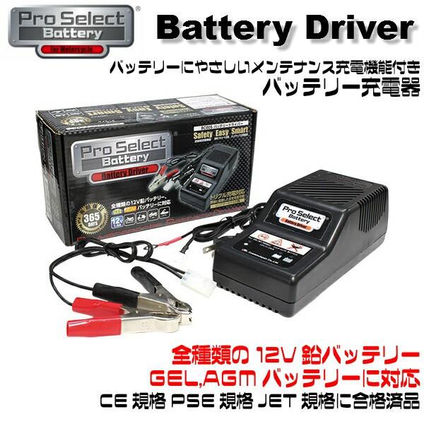 ProSelect(プロセレクト)  BC005 プロセレクト バ...