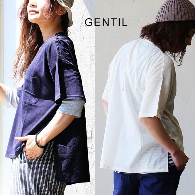 (ジャンティ) GENTIL 半袖Tシャツ Tシャツ TEE ...