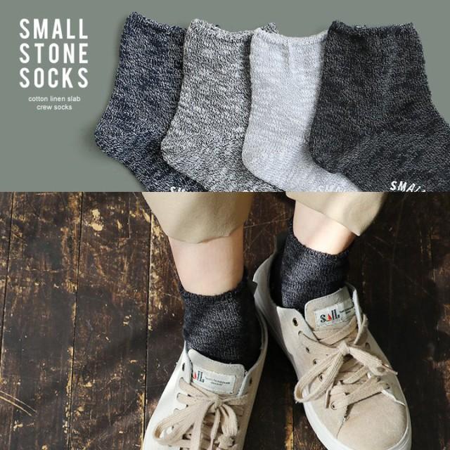 (スモールストーンソックス) SMALL STONE SOCKS ...