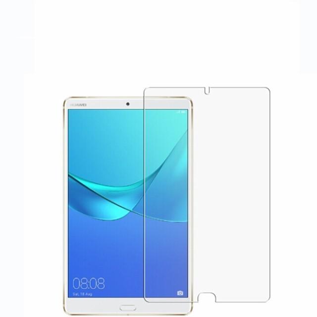 【送料無料】HUAWEI MediaPad M5 8.4 強化ガラス ...