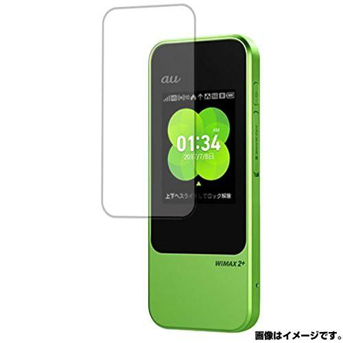 【送料無料】Speed Wi-Fi NEXT W04 用 強化ガラス...