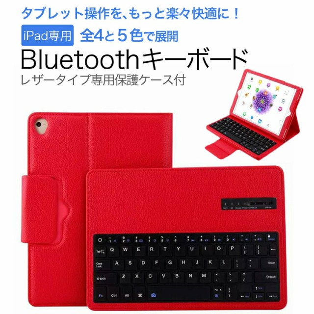 【送料無料】iPad 9.7(2018第6世代/2017第五世代)...