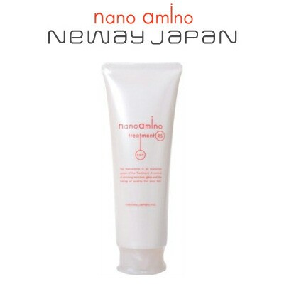 ニューウェイジャパン ナノアミノ トリートメント...