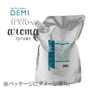 【訳アリ割引】 デミ ヘアシーズンズ アロマシロ...