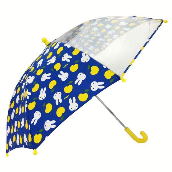 ミッフィー 手開き傘 ベビーサイズ ブルー 45cm