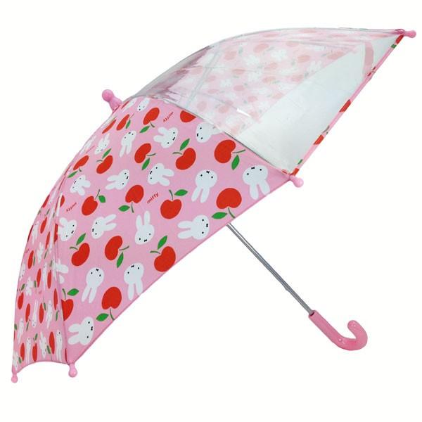 ミッフィー 手開き傘 ベビーサイズ ピンク 45cm