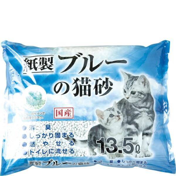 ブルーの猫砂 13.5L