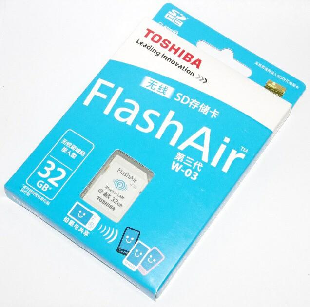 東芝 TOSHIBA  無線LAN搭載 FlashAir III Wi-Fi S...
