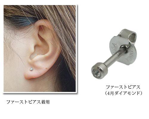 両耳用ピアッサー16ゲージ サージカルステンレス...
