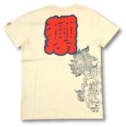 倉 唐獅子 三つ巴紋 和柄tシャツ 25089 オフ白 新...