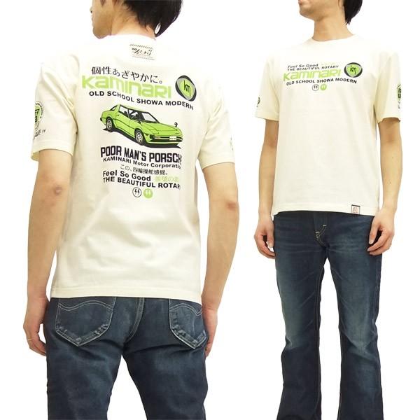 カミナリ Tシャツ KMT-109 旧車 サバンナ RX-7 エ...