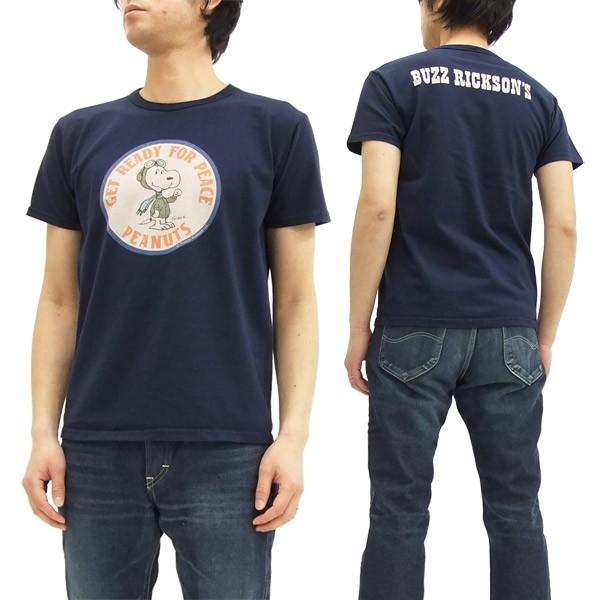 バズリクソンズ スヌーピー Tシャツ BR77286 ピー...