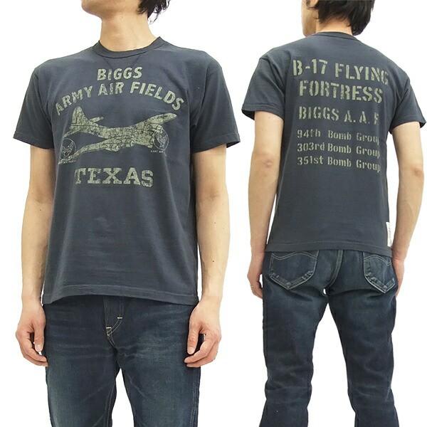 トイズマッコイ Tシャツ TMC1628 B-17 TOYS McCOY...