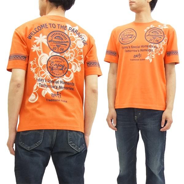 ANTI アンチ Tシャツ ATT-147 ハワイアンロゴ エ...