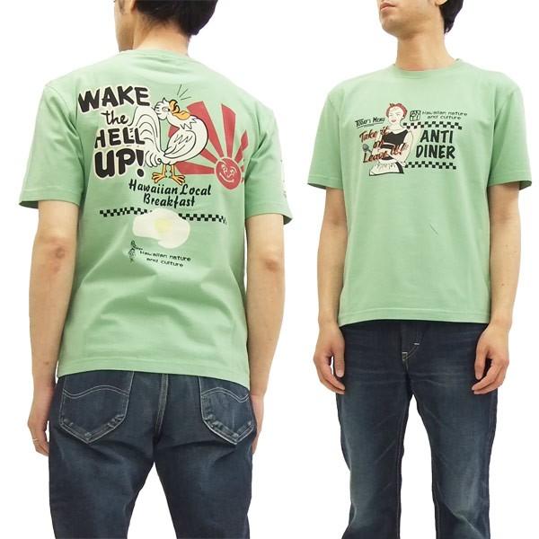 ANTI アンチ Tシャツ ATT-148 ハワイ ダイナー エ...