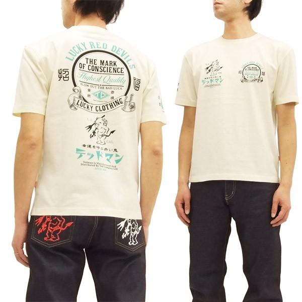テッドマン Tシャツ TDSS-457 TEDMAN エフ商会 メ...