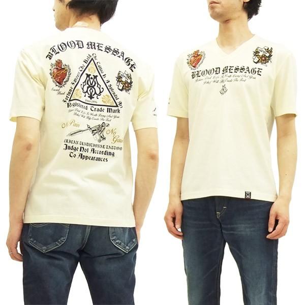 ブラッドメッセージ Vネック Tシャツ BLST-1030 B...