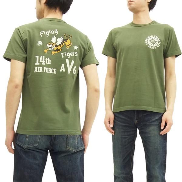 バズリクソンズ Tシャツ BR77697 フライングタイ...