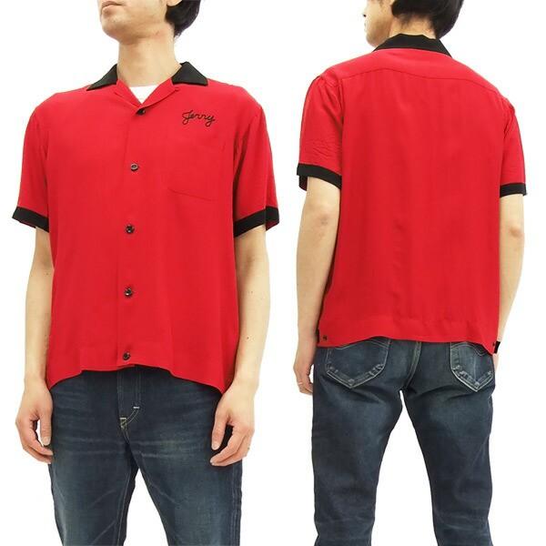 スタイルアイズ ボウリングシャツ 2トーン SE3755...