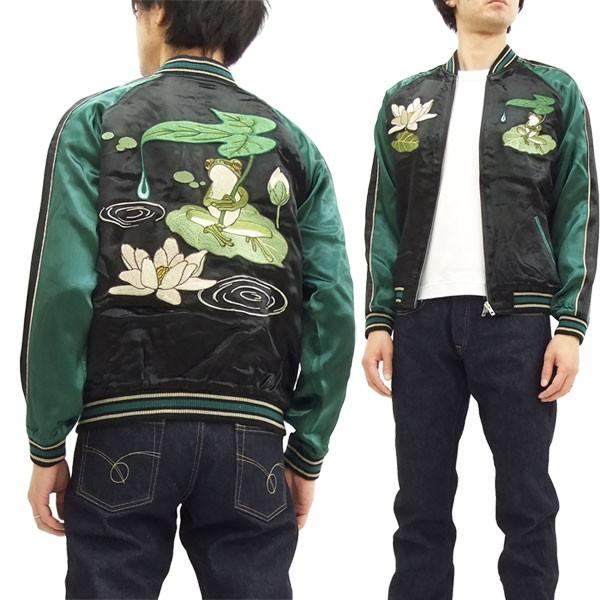 花旅楽団 スカジャン SSJ-513 Script 蓮と蛙柄 メ...