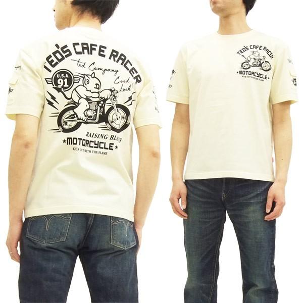 テッドマン Tシャツ TDSS-468 カフェレーサー TED...