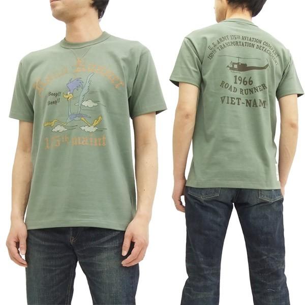 トイズマッコイ Tシャツ TMC1706 TOYS McCOY ロー...