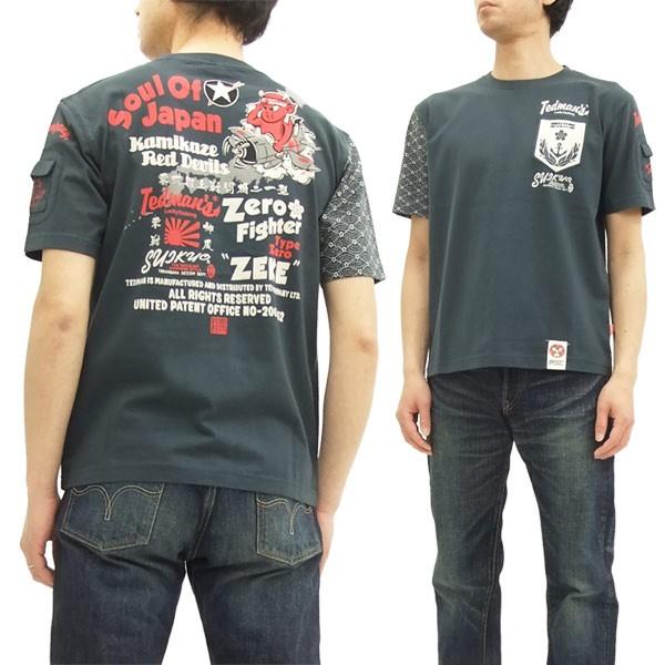 テッドマン 粋狂 コラボ Tシャツ TSYT-001 TEDMAN...