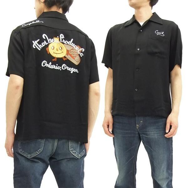 キングルイ ボウリングシャツ KL37599 King Louie...