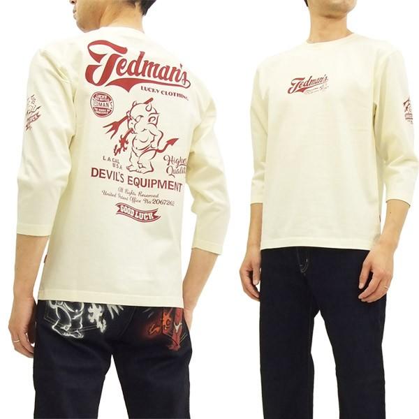 テッドマン 七分袖Tシャツ TD7T-308 TEDMAN エフ...