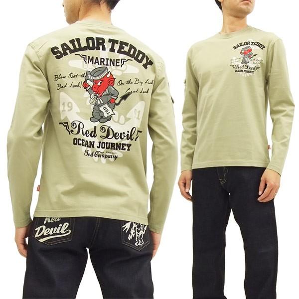 テッドマン 長袖Tシャツ TDLS-312 TEDMAN セーラ...