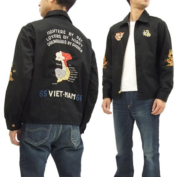 テーラー東洋 TT13976 ベトナムジャケット Vietna...