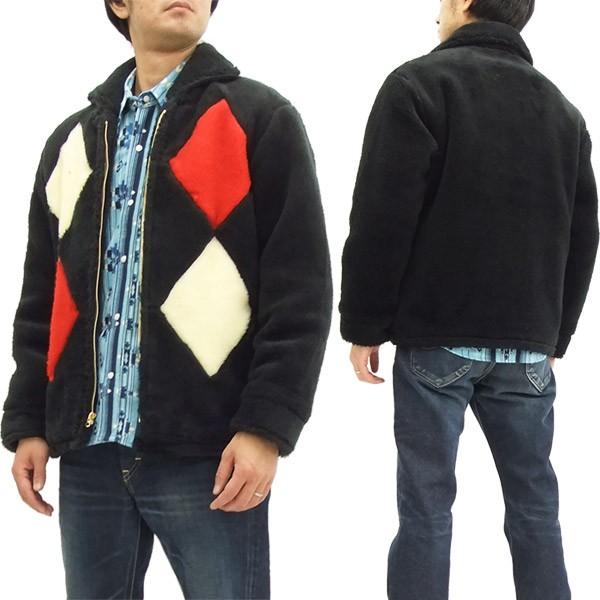 スタイルアイズ ボアフリースジャケット Style Ey...