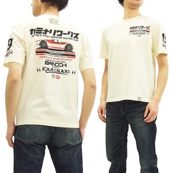 カミナリ Tシャツ KMT-159 カミナリワークス 昭和...