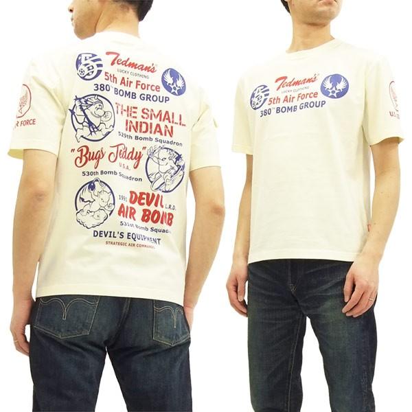 テッドマン Tシャツ TDSS-471 TEDMAN ミリタリー ...