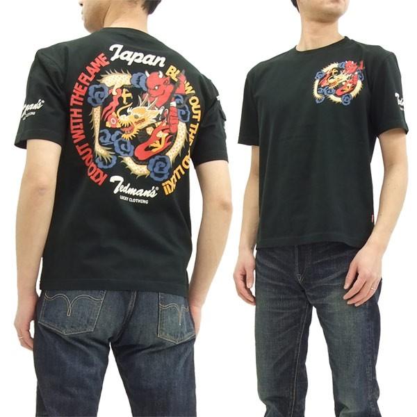 テッドマン Tシャツ TDSS-474 TEDMAN 龍 エフ商会...