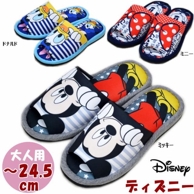 スリッパ Disney ディズニー ミッキー/ミニー/ド...