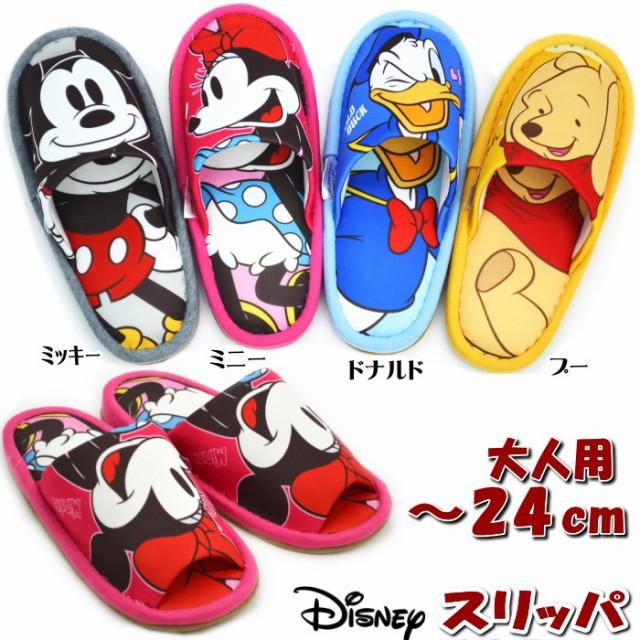 スリッパ ディズニー Disney ミッキー/ミニー/ド...