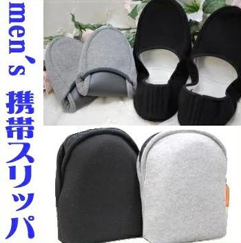 【メール便可】紳士携帯スリッパポーチ付き(ニッ...